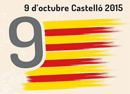 Diada del 9 d'octubre