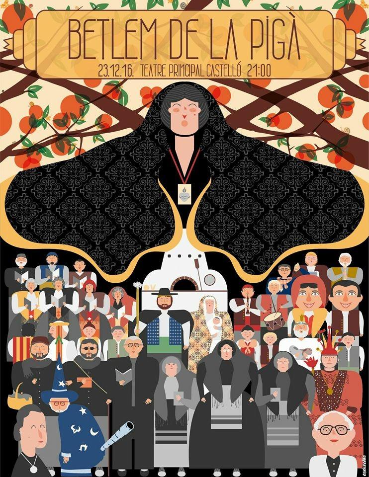 Betlem de la Pigà 2017